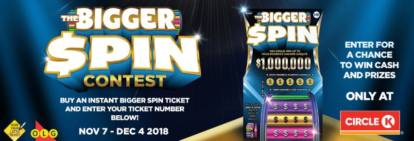 Circle K The Bigger Spin Contest: Enter your code for an